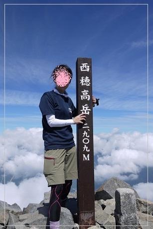 160814nishiho53.jpg