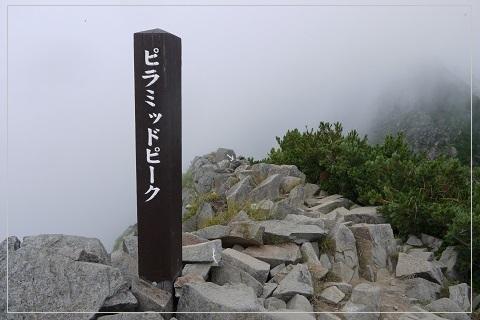 160814nishiho74-.jpg