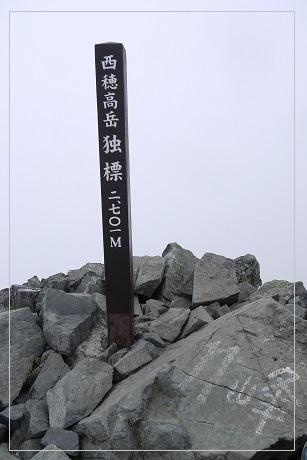 160814nishiho77.jpg