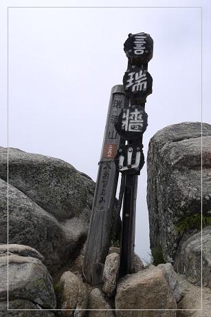 160821mizugaki17.jpg