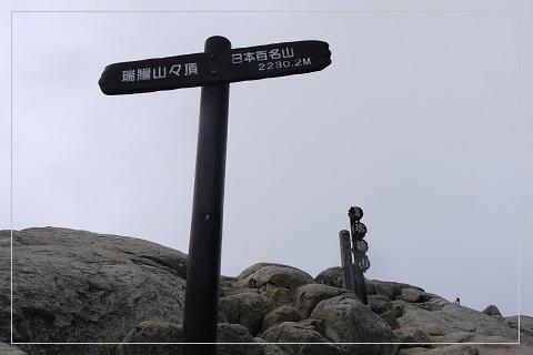 160821mizugaki19.jpg