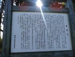 20170611keichozan-3.jpg