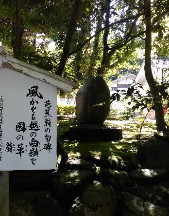 hakusan55-1.jpg