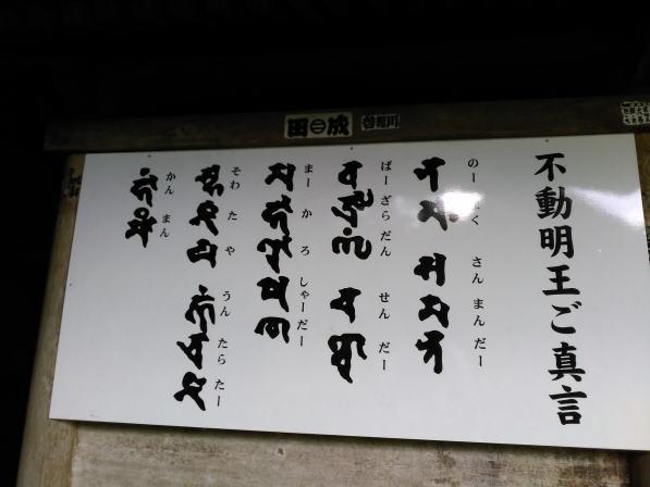 shingon1.jpg
