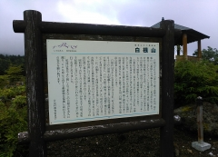 shiranesan-4.jpg