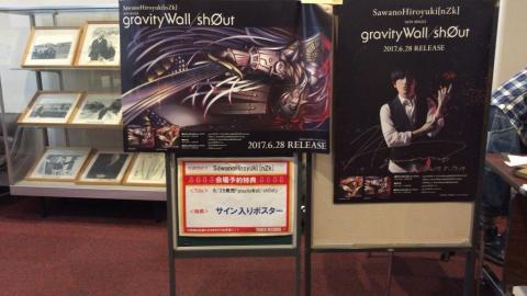 20170514_03.jpg