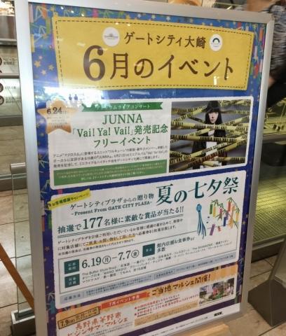 20170624_02.jpg