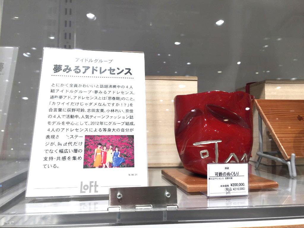 20170627_05.jpg