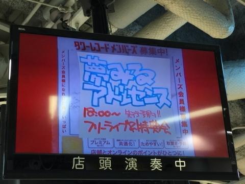 20170717_01.jpg