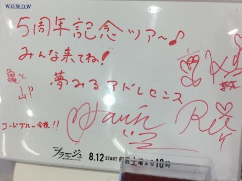 20170717_02.jpg