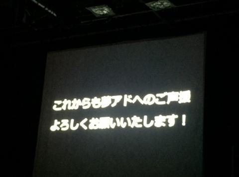 20170813_09.jpg