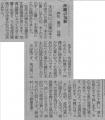okinawanoki.jpg