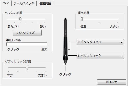 鉛筆ブラシ解説02