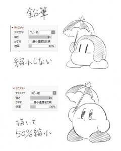 鉛筆ブラシ解説03
