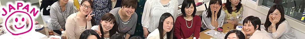 女子部JAPANバナー