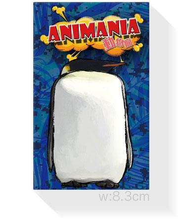 アニマニア:箱