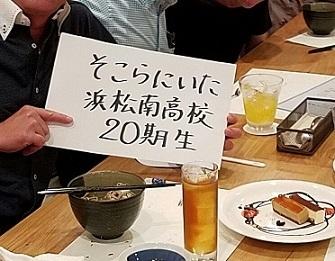20170828_220135.jpg
