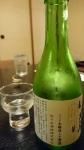 佐々木酒造その1