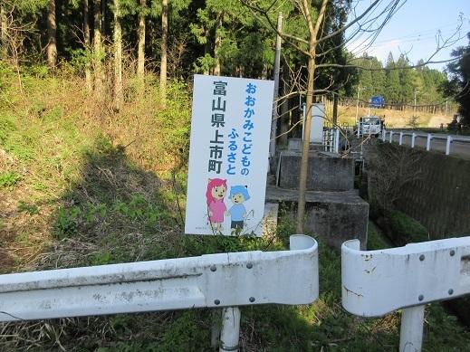 201704おおかみこども (34)