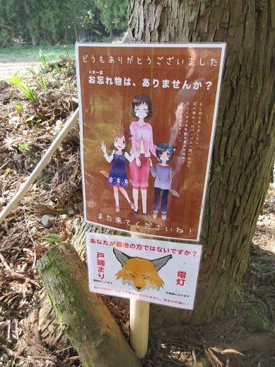 201704おおかみこども (29)