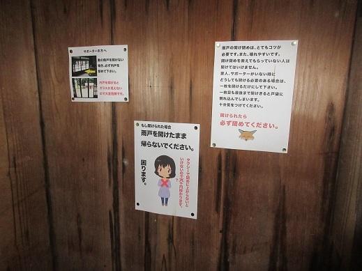 201704おおかみこども (30)