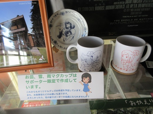 201704おおかみこども (22)