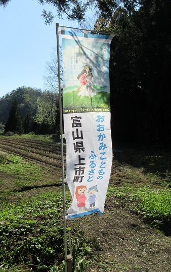 201704おおかみこども (5)