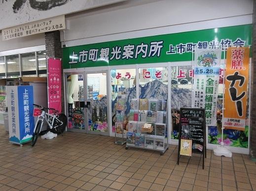 201704おおかみこども (2)
