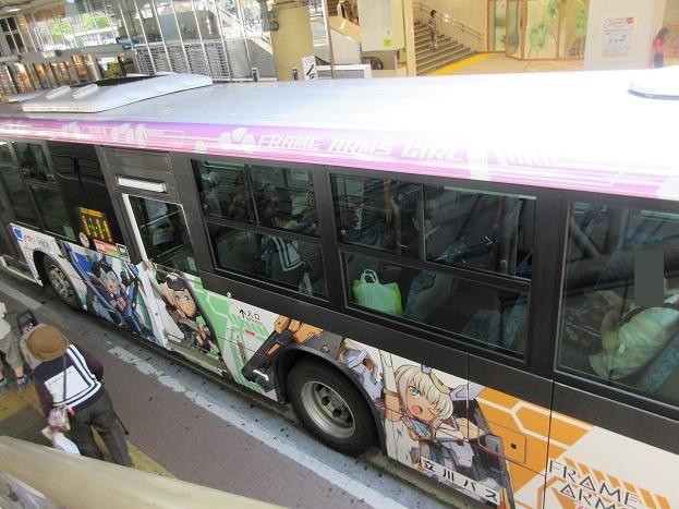 20170512FAGバス (7)