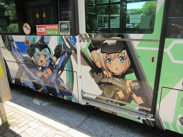 20170512FAGバス (4)
