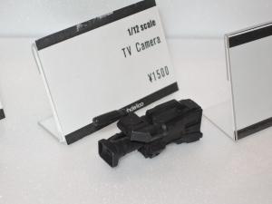 DSCN0975 (1280x960)