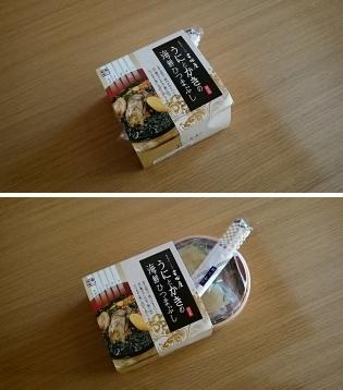 吉田屋うにとかきの海鮮ひつまぶし