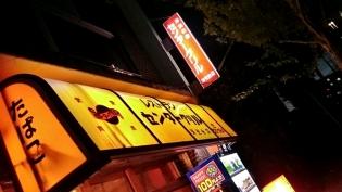 2017年11月19日センターグリル洋光台(メンチカツ、ライス小)計900円