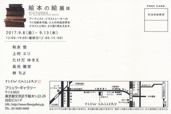 nagamitsumasayofu02.jpg
