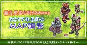 bandicam 2017-06-03 12-57-23-595