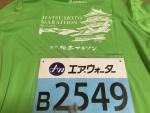 松本マラソンTシャツ
