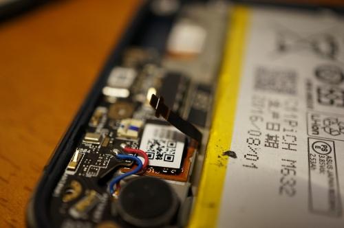 ASUS_ZenFone3_Break_019.jpg