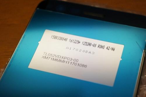 ASUS_ZenFone3_Break_046.jpg