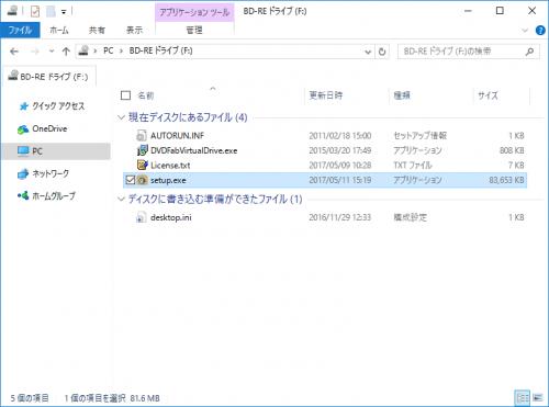 DVDFabX_BD_DVD_copy_premium_002.png
