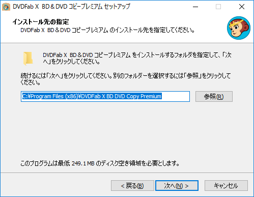 DVDFabX_BD_DVD_copy_premium_004.png