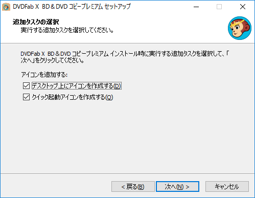 DVDFabX_BD_DVD_copy_premium_006.png