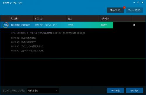 DVDFabX_BD_DVD_copy_premium_041.png