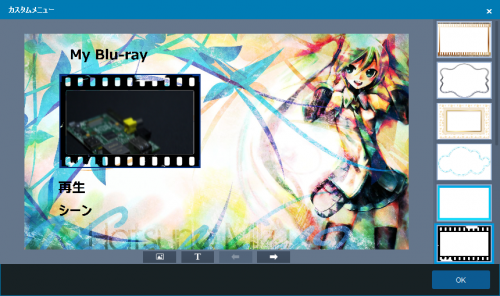 DVDFabX_BD_DVD_copy_premium_055.png