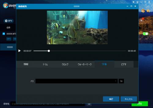 DVDFabX_BD_DVD_copy_premium_080.png