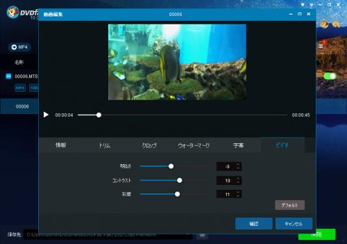 DVDFabX_BD_DVD_copy_premium_081.png