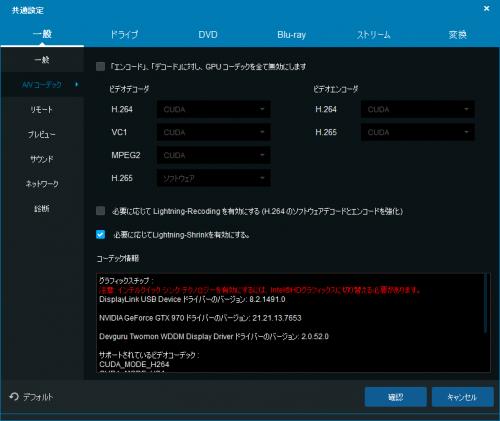 DVDFabX_BD_DVD_copy_premium_083.png