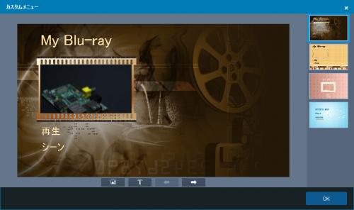 DVDFabX_BD_DVD_copy_premium_095.png
