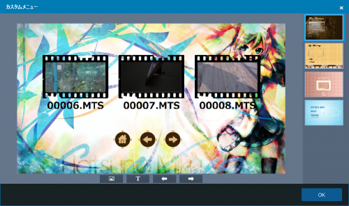 DVDFabX_BD_DVD_copy_premium_096.png