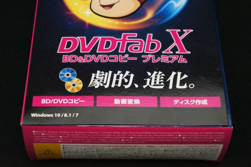 DVDFabX_BD_DVD_copy_premium_202.jpg