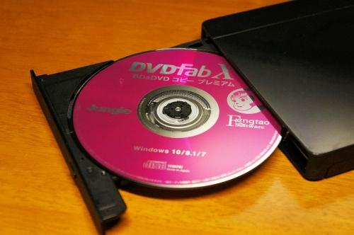 DVDFabX_BD_DVD_copy_premium_207.jpg